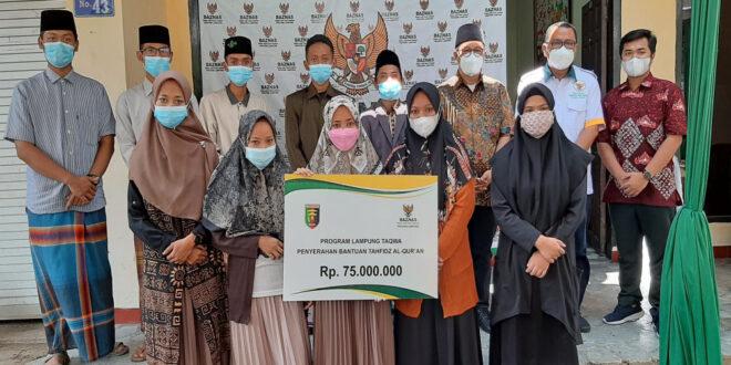 BAZNAS Lampung Serahkan Bantuan kepada Tahfidz Al Quran